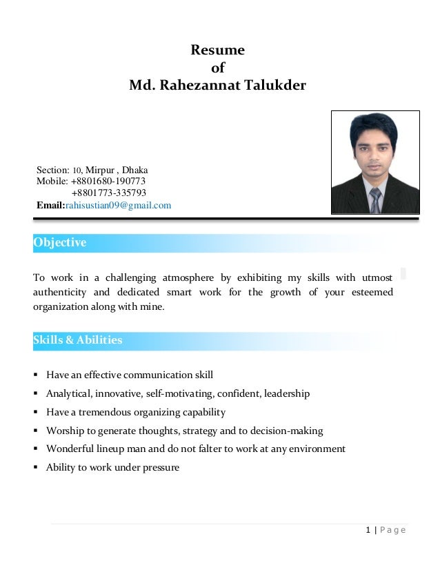 latest resume & signature