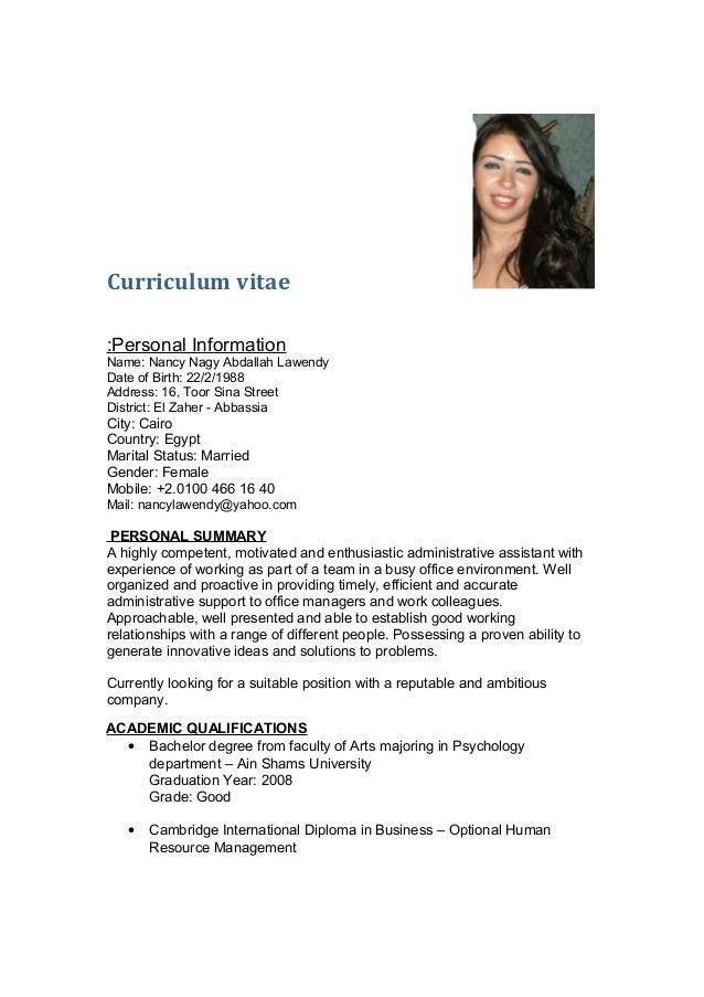 cv nancy  1
