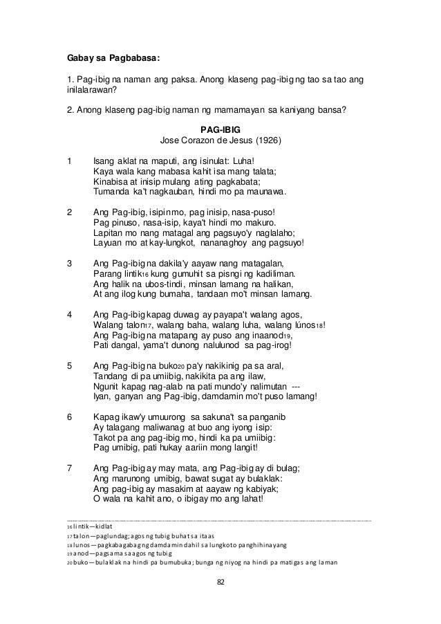 mga tula tungkol sa bawal na gamot Opinyon ng kabataan sa paggamit ng bawal na gamot na nakakatulong sa kaalaman tungkol ang pag-abuso sa droga ay ang paggamit ng mga pinagbabawal na gamot sa.