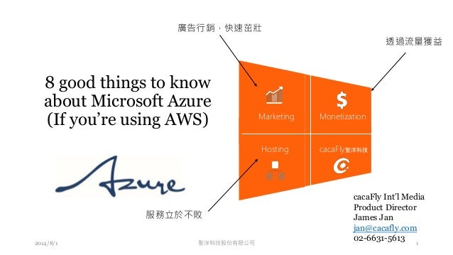 8 good things to know about Microsoft Azure (If you're using AWS) 2014/8/1 1 Marketing Hosting Monetization cacaFly聖洋科技 聖洋...