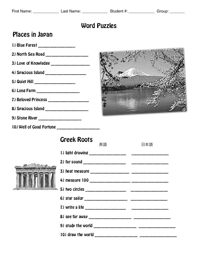 8 greek roots worksheet