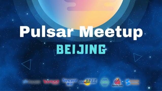 Integrating Apache Pulsar with  Big Data Ecosystem Yijie Shen 20190817