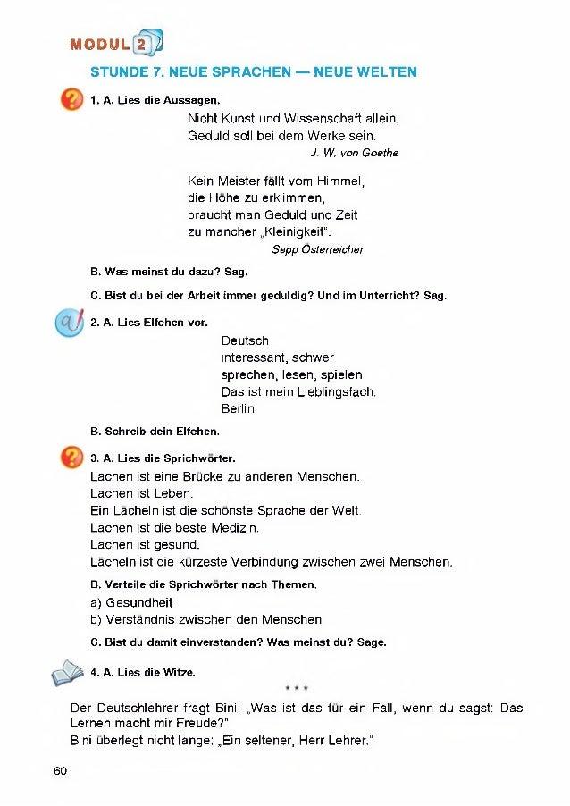 Großzügig Sprache Kunst Arbeitsblatt Zeitgenössisch - Arbeitsblätter ...