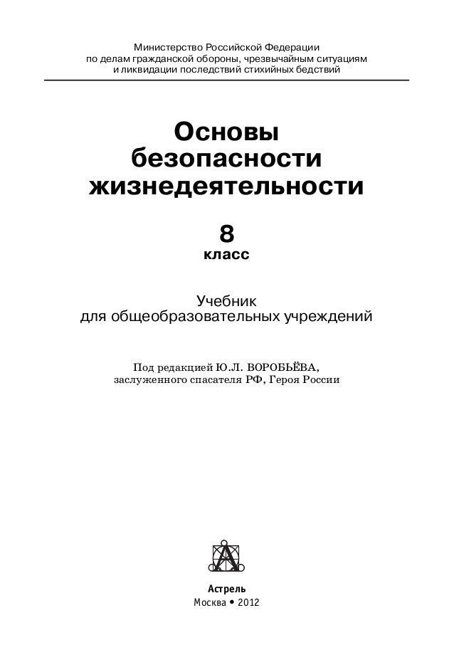узбекский и русский словарь лесное метро