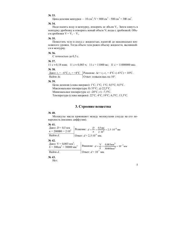 дапоксетин в свободной продаже иж юпитер 5