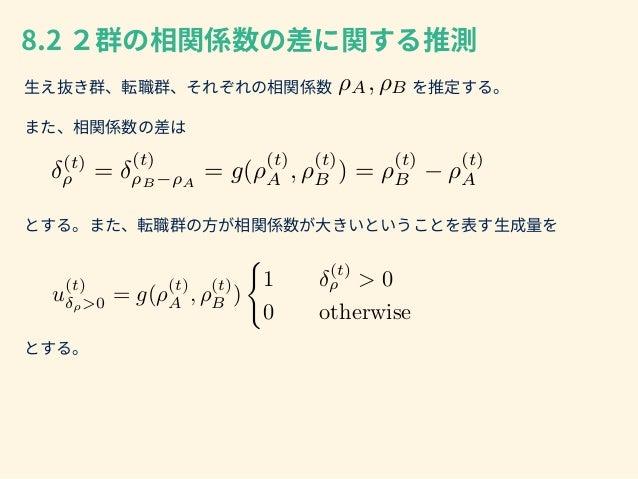 x y x1 x2 y Nx = 500 Nx1 = 378 Ny = 122