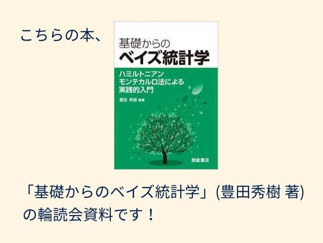 http://www.slideshare.net/matsukenbook