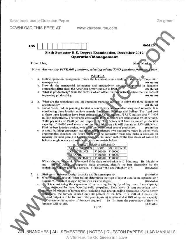 8th me question papers