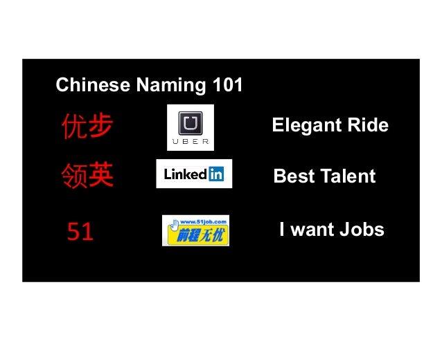 Mobile Marketing – Fake or not! 腾讯广点通  -‐  Tencent     百度移动网盟  Baidu  Union     新浪粉丝通  –  Sina  Fan...
