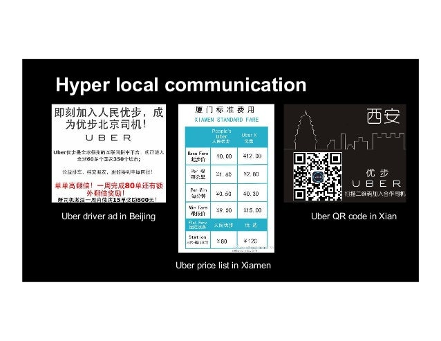 8 Tips for Scaling Mobile Users in China by Edith Yeung Slide 19