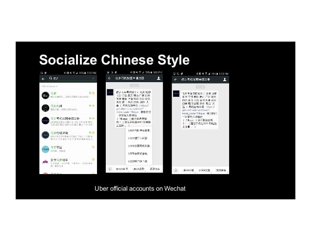 8 Tips for Scaling Mobile Users in China 1. Chinese Naming 101 2. Optimize 3rd Party App Stores 3. Offline marketing wo...