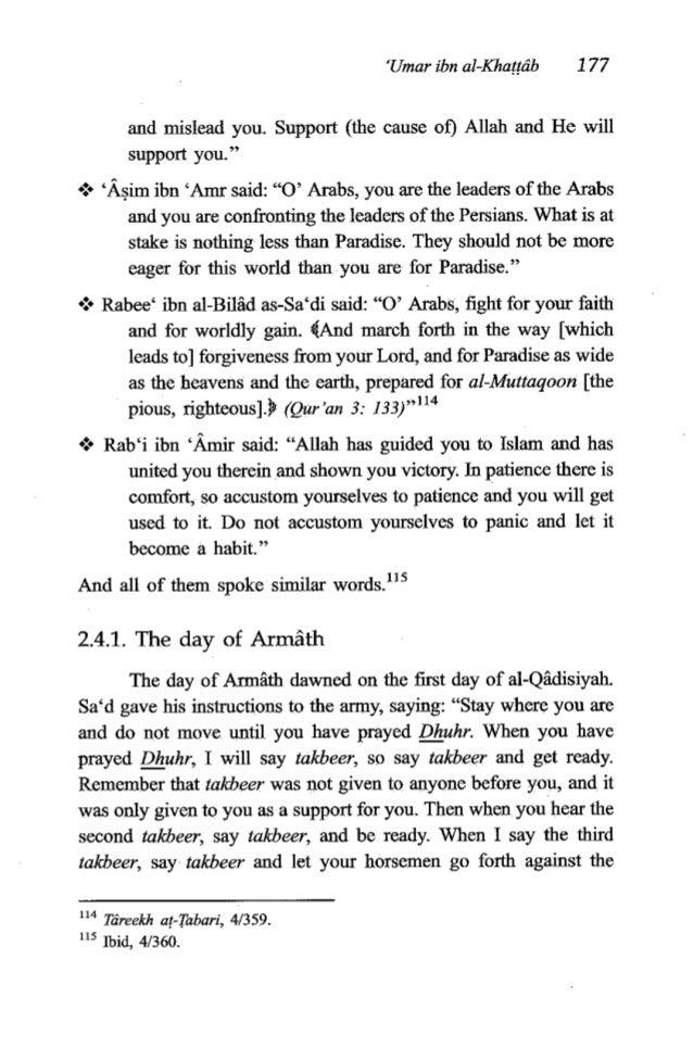 Umar Ibn Al-Khattab  (رضي الله عنه) His Life and Times┇ By Dr. Salabi ┇Volume II