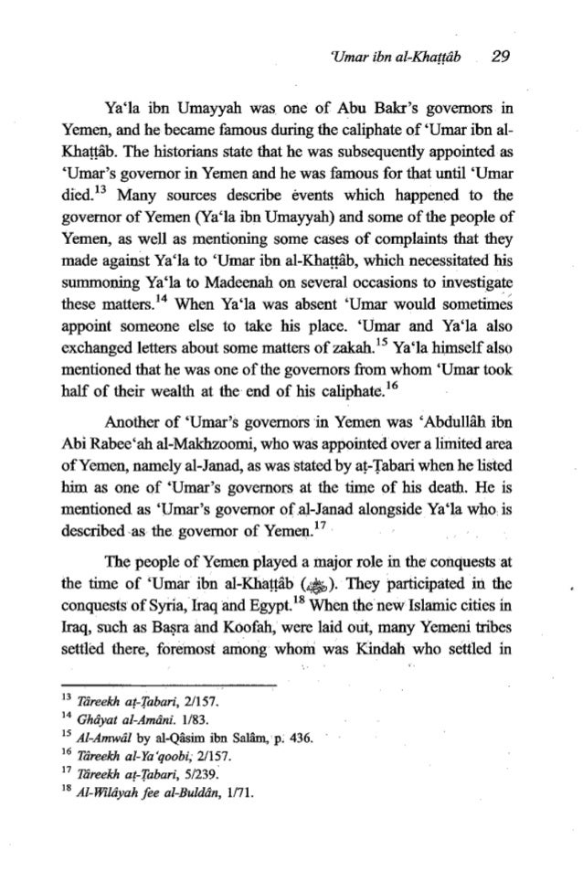30 TheFiqh of 'Umaribn al-Khagib ~ o o f a h . ' ~A number of other Yemeni tribes settled in Syria, where they played a ma...