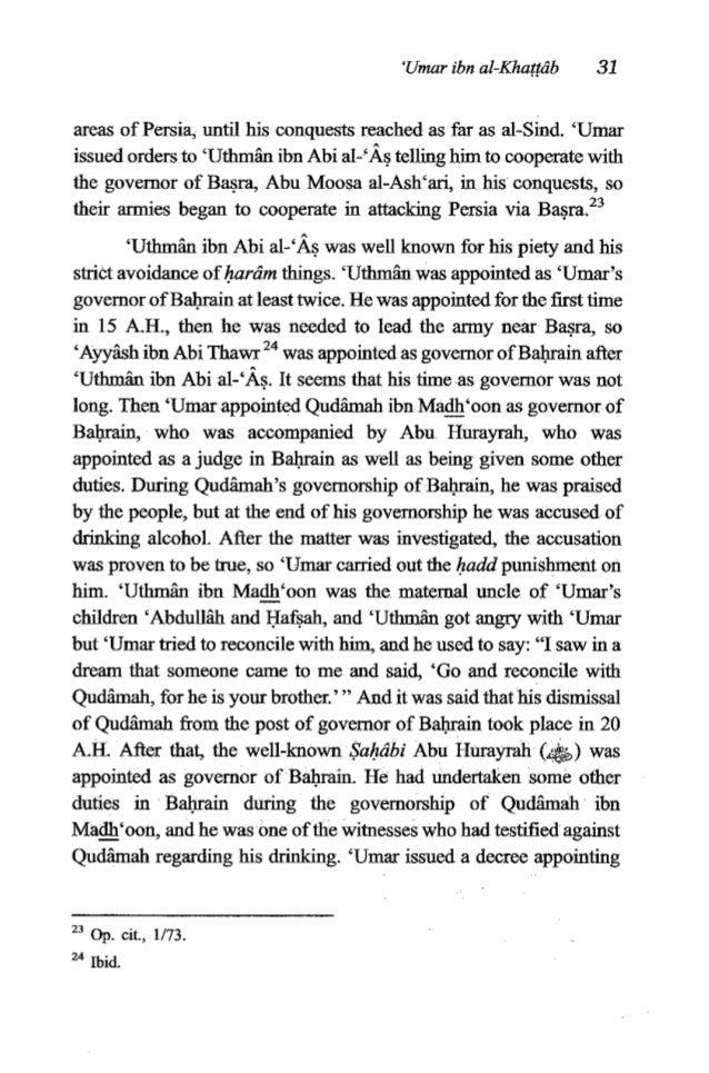 32 TheFiqh of 'Umaribn al-Khattib Abu Hnrayrah as governorofBalgain afterhe dismissed Qu&&?~ After that, 'Umar appointed '...