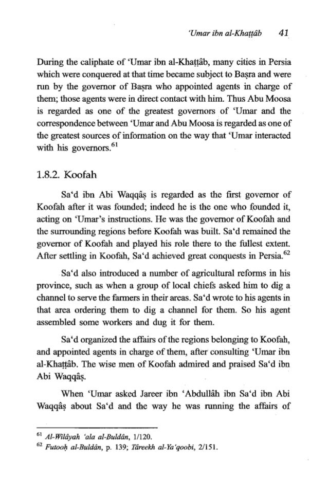 """42 TheFiqh of 'Umaribn al-Khanib governorship,Jareer said: """"I left him in his province the most noble of men, with the str..."""