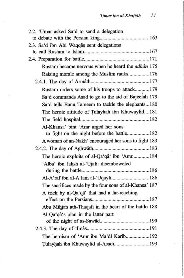 12 List of Contents Qays ibn al-Makshooh............................................. 194 The night of al-Hareer.............