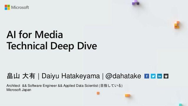 畠山 大有 | Daiyu Hatakeyama | @dahatake Architect && Software Engineer && Applied Data Scientist (目指している) Microsoft Japan AI ...