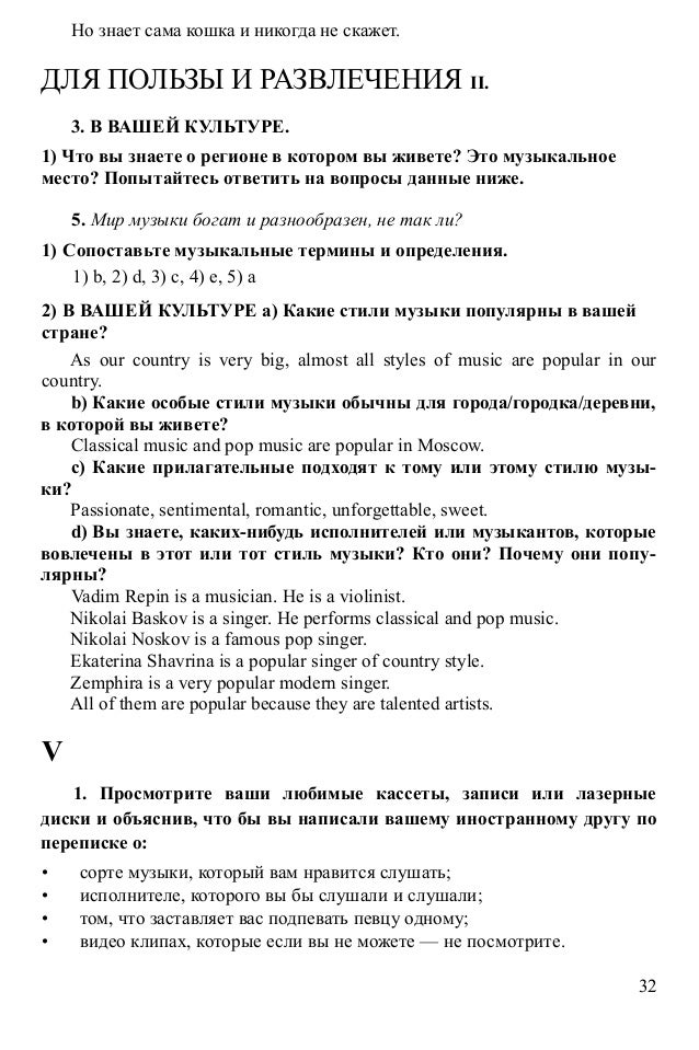16 гдз издание 2018 кузовлев 9 класс