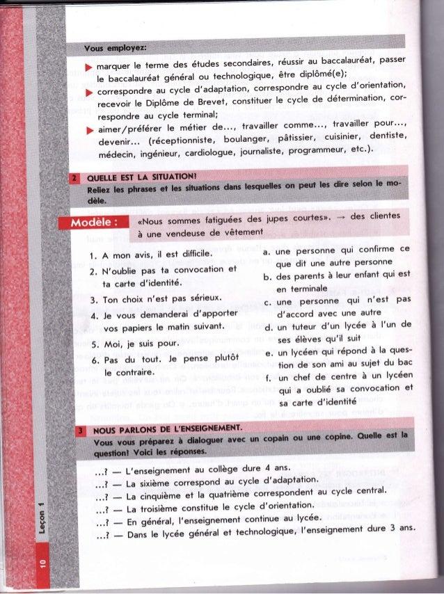 рабочая тетрадь кулигина щепилова твой друг французский язык