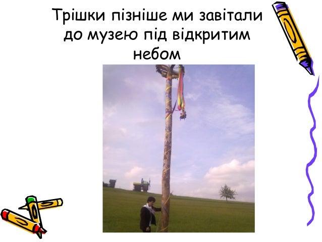 «Крылатые качели - летят, летят, летят»