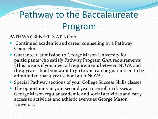 Nova admissions essay