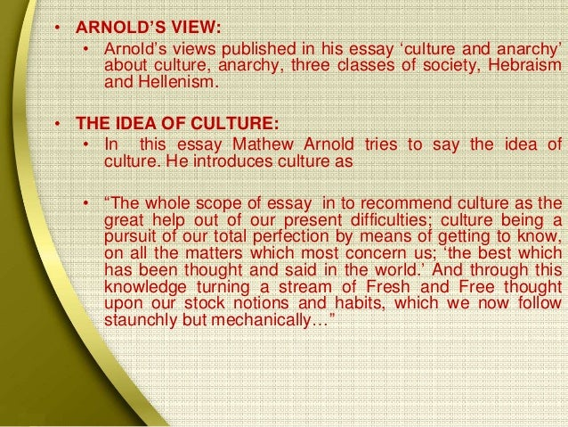 anarchy and knowledge essay Culture and anarchy: an essay in political and social criticism (1869) mthew arnold original [iii] my foremost design in writing this preface is to address a word of exhortation to the society for promoting christian knowledge in the essay which follows, the reader will often find bishop wilson quoted.