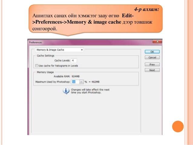 Zurag 5 - Bing images