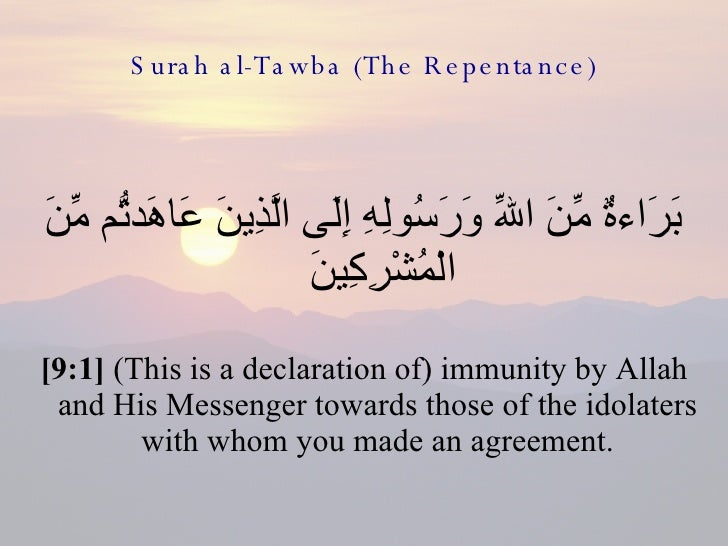 Surah al-Tawba (The Repentance) <ul><li>بَرَاءةٌ مِّنَ اللّهِ وَرَسُولِهِ إِلَى الَّذِينَ عَاهَدتُّم مِّنَ الْمُشْرِكِينَ ...