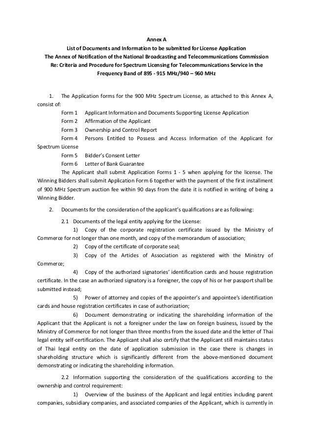 Thailand's 4G Auction - 900 MHz license criteria (English)