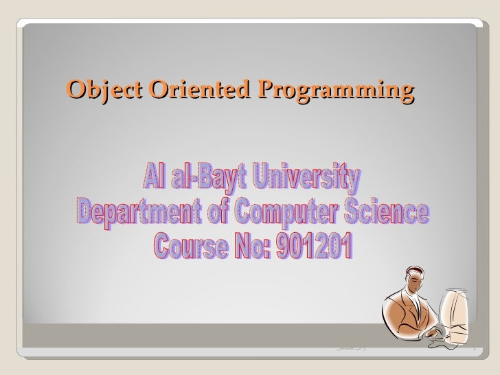 Object Oriented Programming                    وائل قصاص   1
