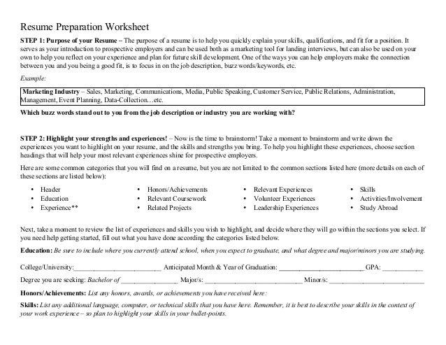 resume prep worksheet