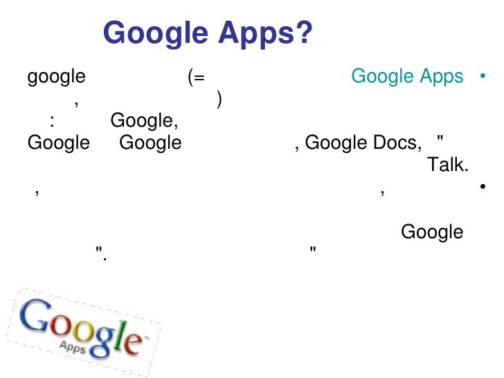 Google Apps?google                  (=             Google Apps •     ,                       )  :           Google,Google ...