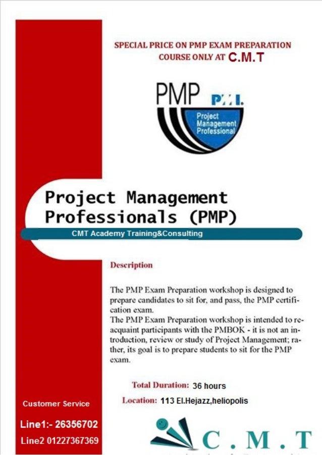 PMP Project Management Professional