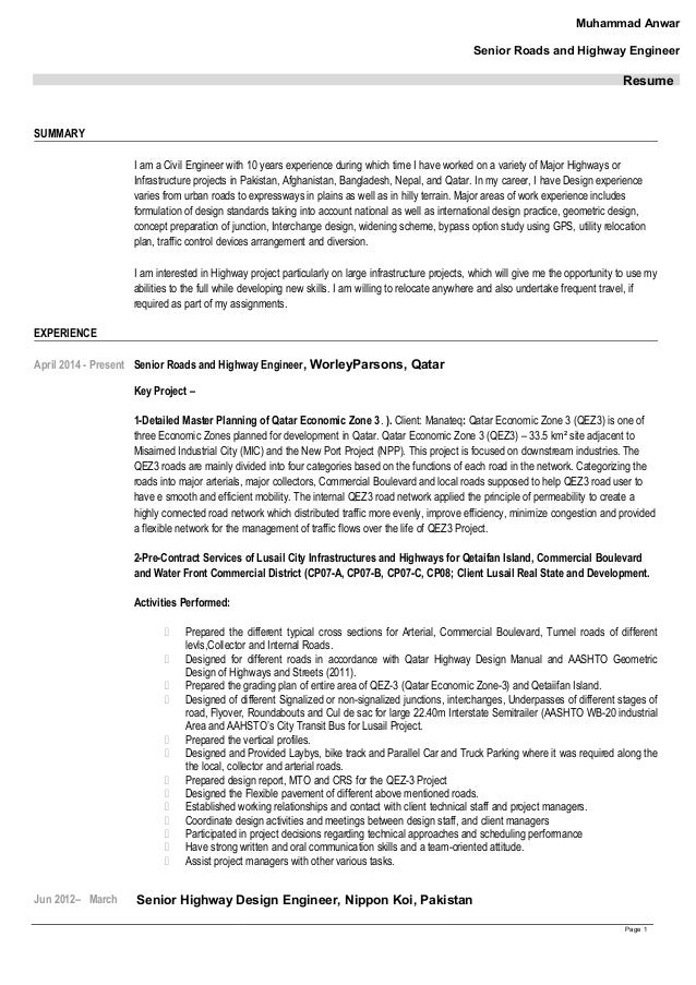 highway engineer resume