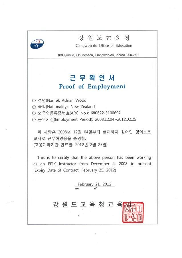 Proof Of Work Letter from image.slidesharecdn.com