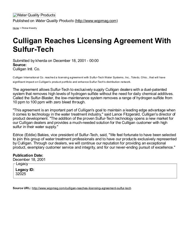 Culligan Reaches Licensing Agreement With Sulfur Tech