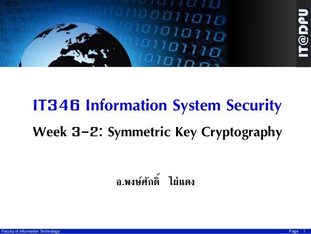 IT346 Information System Security Week 3-2: Symmetric Key Cryptography อ.พงษ์ศกดิ์ ไผ่แดง ั  Faculty of Information Techno...