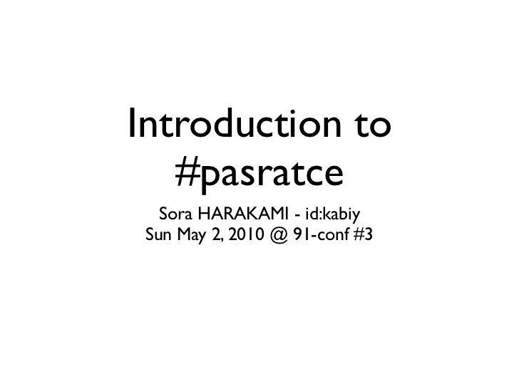 Introduction to    #pasratce    Sora HARAKAMI - id:kabiy  Sun May 2, 2010 @ 91-conf #3