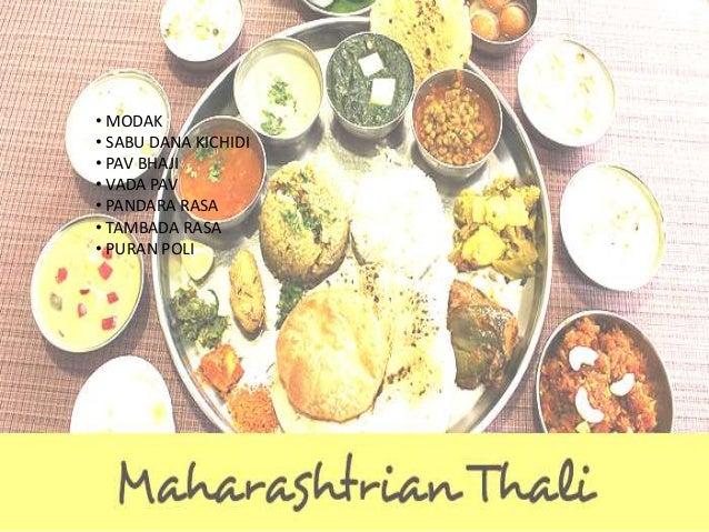 Anamalai seminar part i for Awadhi cuisine ppt