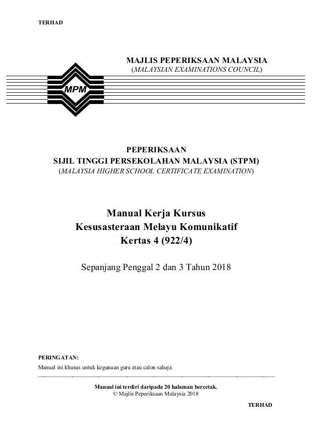 TERHAD 1 TERHAD PEPERIKSAAN SIJIL TINGGI PERSEKOLAHAN MALAYSIA (STPM) (MALAYSIA HIGHER SCHOOL CERTIFICATE EXAMINATION) Man...