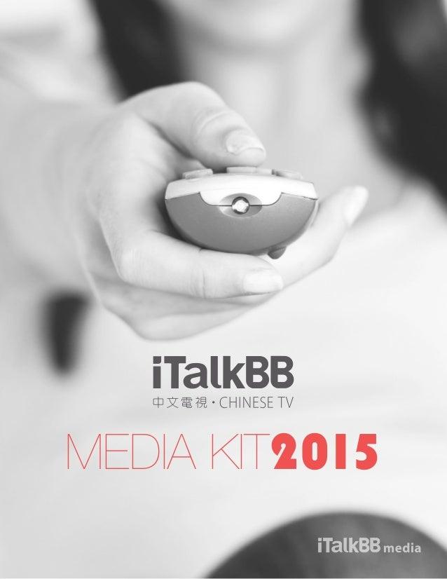 Media Kit English (2015-Canda)