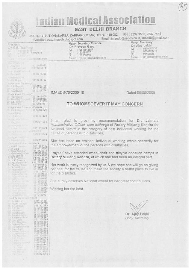 Indian medical association reference letter for national award spiritdancerdesigns Choice Image