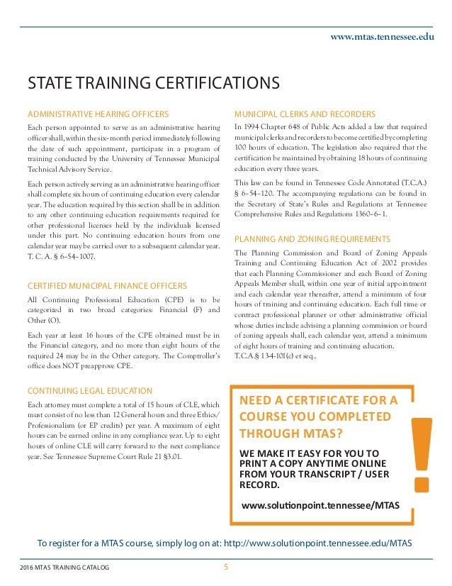 MTAS-TrainingCatalog_2016