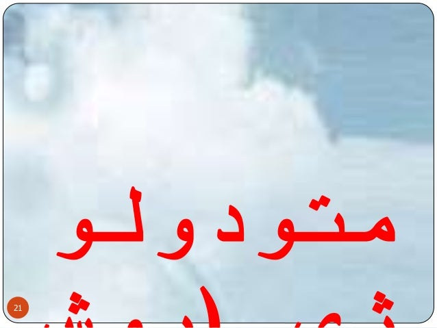 how to write in persian