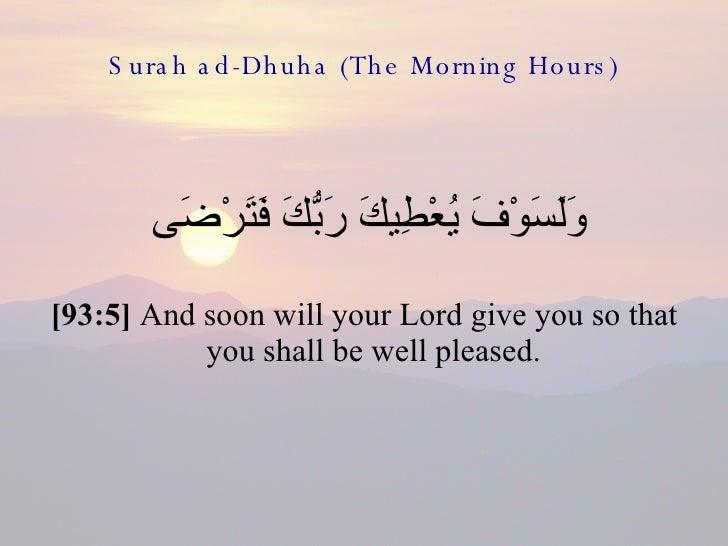 93 Surah Ad Dhuha (The Morning Hours)