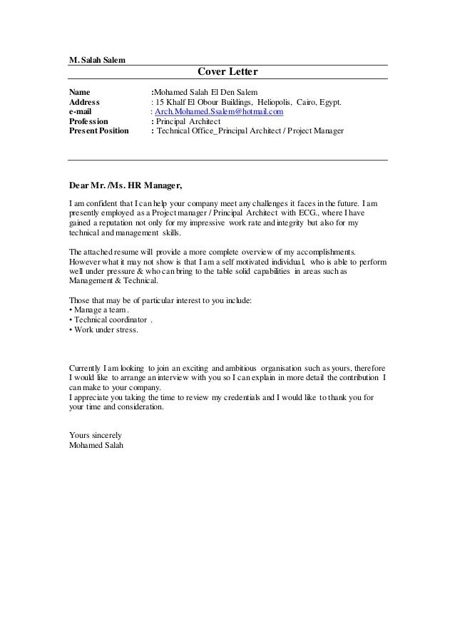 M. Salah Salem Cover Letter Name :Mohamed Salah El Den Salem Address : 15  ...