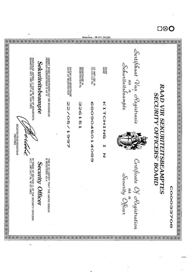 Security officers board certificate.PDF