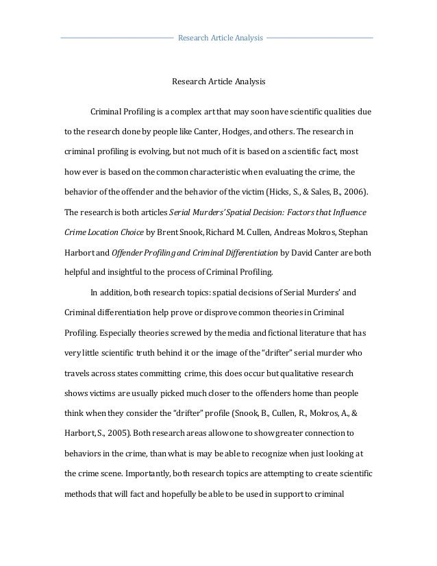 research papers essays