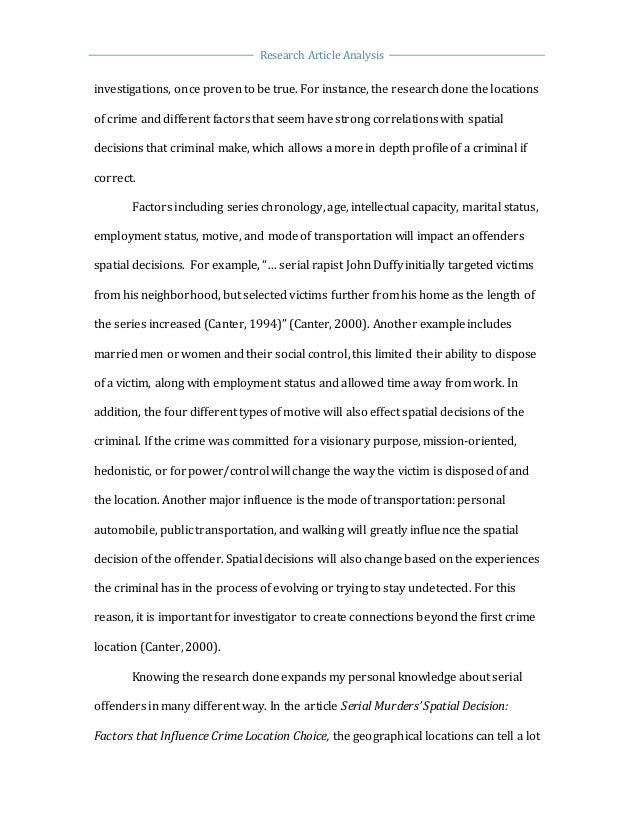 racial profiling persuasive essay