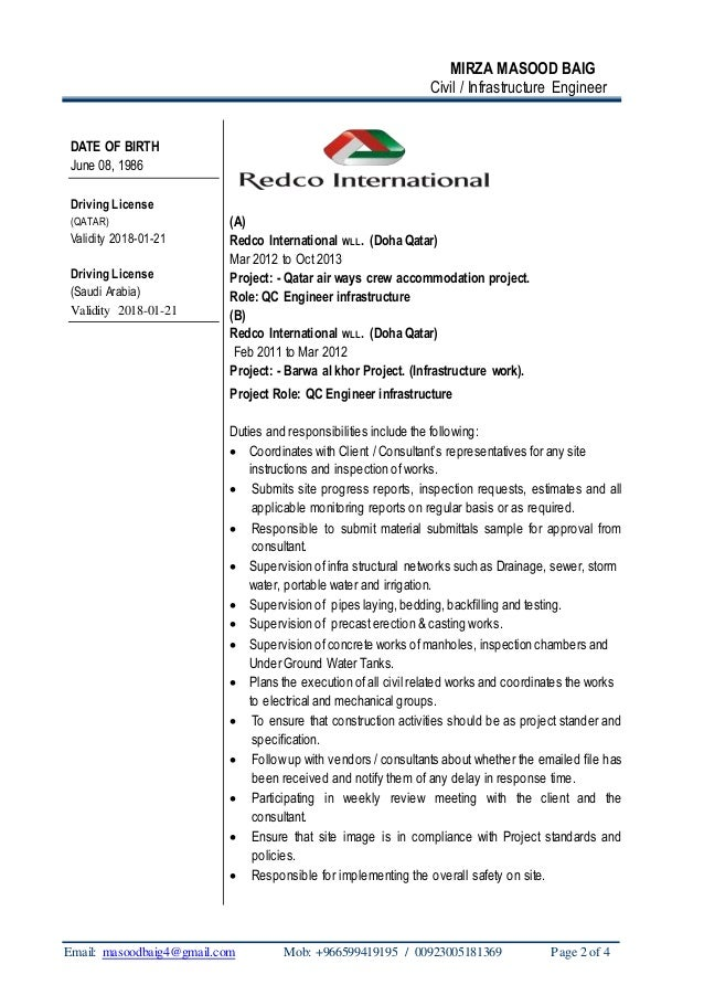 infrastructure engineer cv